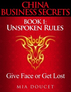 Book_1 Unspoken Rules
